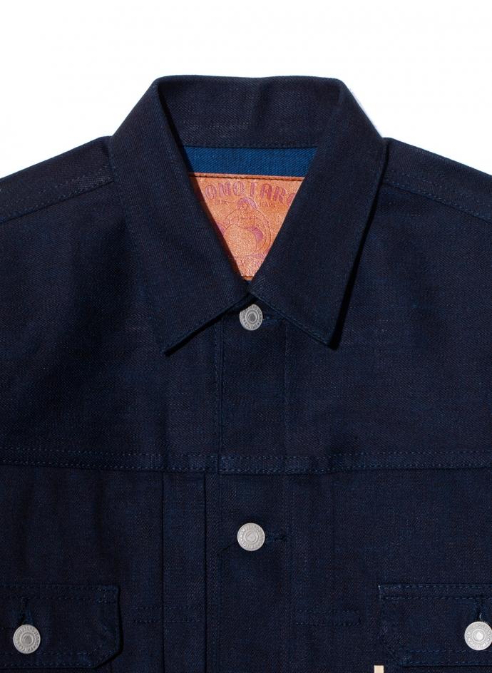 Type 2 Denim Jacket 13 Oz Zimbabwe Indigo X Indigo