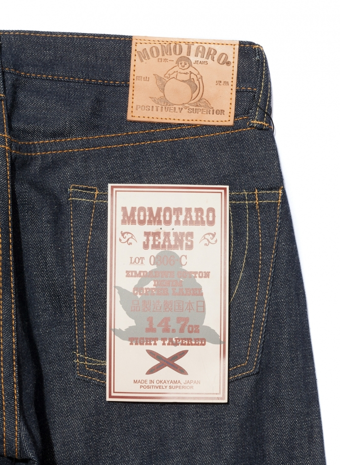 0306-C 14.7oz Copper Label Tight Tapered Momotaro Jeans